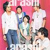 oishii_yamapi