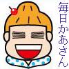 毎日ジェス: Chibi Iruka