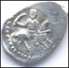 копейка царя ивана васильевича четвёртог