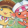 Child - Burger and Ebi