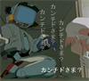 kiyoshisama userpic