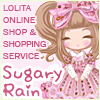 sugaryrain userpic