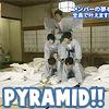 dual: V6 - pyramid