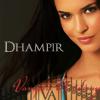 ashemoon: Dhampir Rose