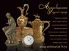 серебро, бриллианты, золото, антиквариат, часы