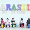 arashi for dream