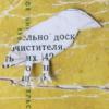 nadyasuvorova