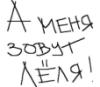 lilu_lala_ola userpic