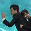 bek: aquarium hug