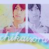 Chikaisora