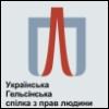 ugspl userpic