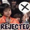 Hikaru says no
