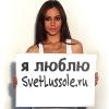 princessa_zvezd userpic