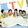 arashi tv