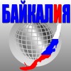 Байкалия
