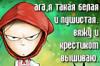 pantera_alena
