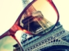 Варя✿: очки старик париж