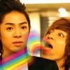 Gay Vomit!U-Kiss
