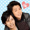 Arashi 相思相愛のカップル