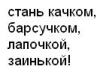 dnevnik_ka4ka userpic