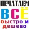 BCEnpuHT