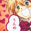 Ryoura: Fate