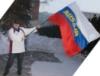 flag, olympic