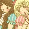 ♥ Hello Lumina! ♥
