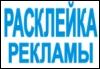 leksreklama userpic