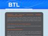 promo_btl userpic