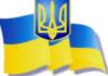 ukr_polityka