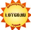 lotgo userpic