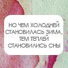 vetreno_tumanno userpic