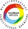 Логотип Российской ЛГБТ-Сети