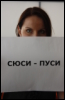 _dkny userpic