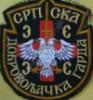 Српска гардия