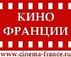 fr_cinema userpic