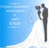 wedding_studio userpic