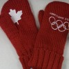 Vanilla  ... Spiked with Slivovitz: Vancouver mittens