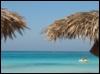 Куба. Отпуск