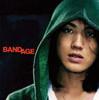 bandage single cover