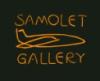 gallerysamolet