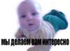 gad_get_ru userpic