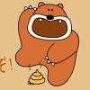 cheryl_bites: Poo-Poo Bear