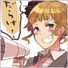umineko//beato