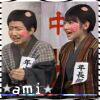 momusuami userpic