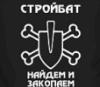 bofh_rostov userpic