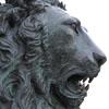 Аз есмь лев