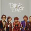The Guilty One: Arashi // Troublemaker