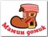 интернет-магазин, детская обувь, мамин домик, обувь, распродажа